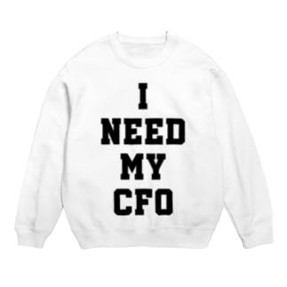 I NEED MY CFO(黒) Sweats