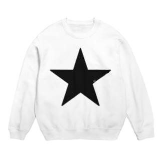 Black Star Sweats