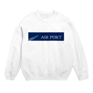 AIRPORT Sweats