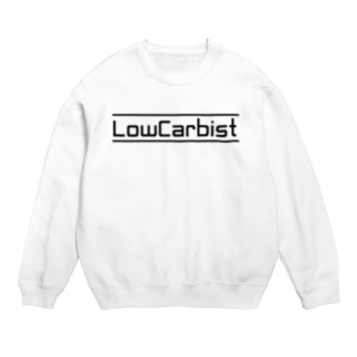 LowCarbist by いわお。 スウェット