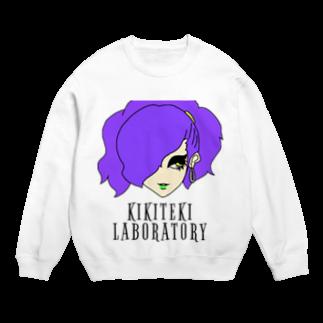 KIKITEKI_LABORATORYのPONITE GAL 紫 × 黄 Sweats