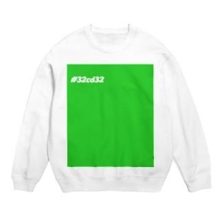 カラーコード -green- スウェット