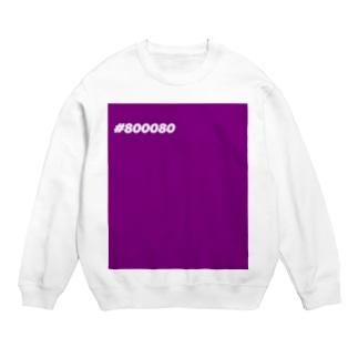 カラーコード -purple- スウェット