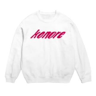 konore Logo series スウェット