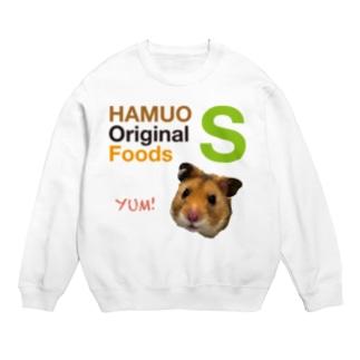 HAMUO ORIGINAL Sシリーズ Sweats