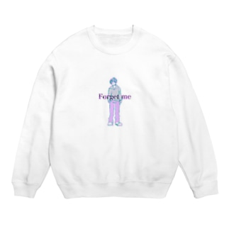 forget me Sweats