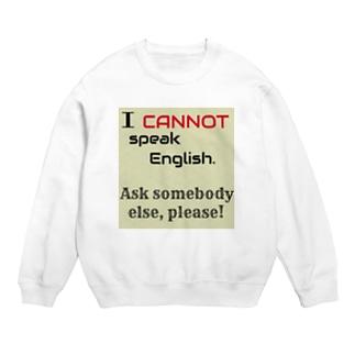 英語話せません! Sweats
