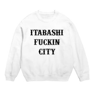 ITBS fuckin city Sweats