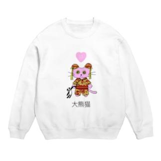 大熊猫的可愛猫♡囍 Sweats