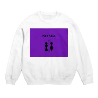 NO SEX Sweats