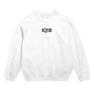 IQ18 LOGO  Sweats