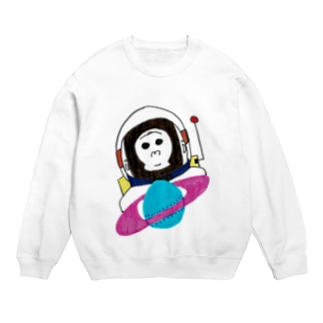 SpaceGorilla-スペイスゴリラ Sweats