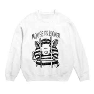 mouse prisoner Sweats