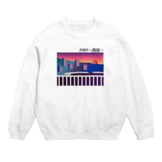 1989〜熱海〜 スウェット