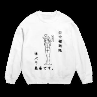 ぱっふぇるの自分用 Sweats