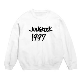 Jungkook1997 Sweats