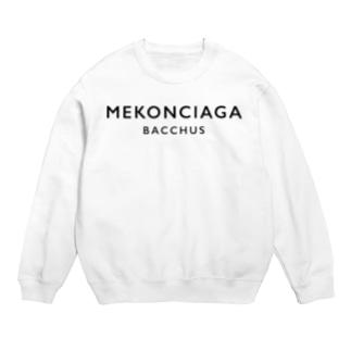 MEKONCIAGA Sweats