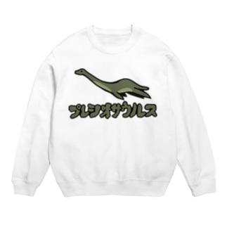 プレシオサウルス Sweats