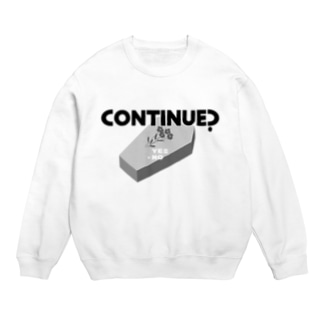 CONTINUE? (Type A) スウェット
