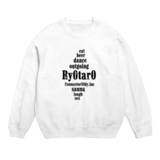 Ry0tar0_white Sweats