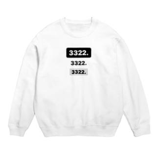 3322.3322.3322 Sweats
