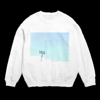 small020の空の色 Sweats