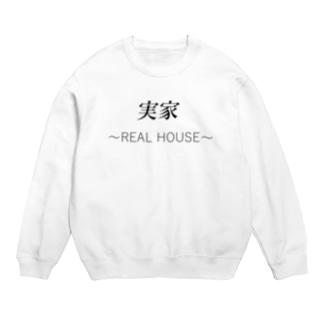実家〜REAL HOUSE〜(黒)  Sweats