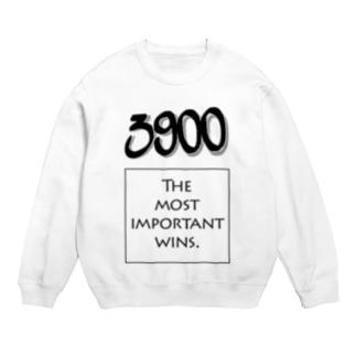POINTS - 3900 Gray Sweats