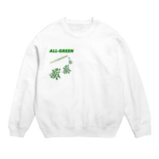 緑一色(ALL-GREEN) Sweats