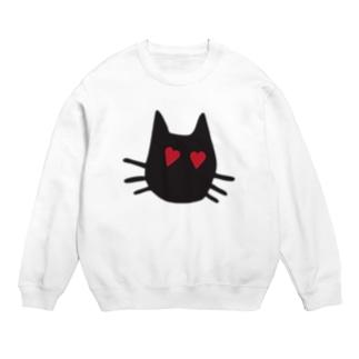 LOVE-cat Sweats