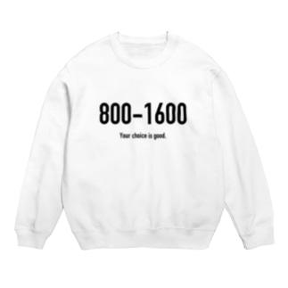 POINTS 800-1600 Sweats
