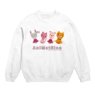 AniMatRina(アニマトリーナ) Sweats