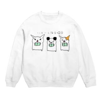 にゃーん猫合唱団 Sweats