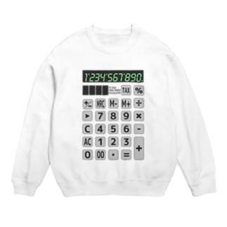 電卓 Calculator スウェット