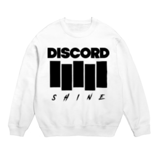 discord Sweats