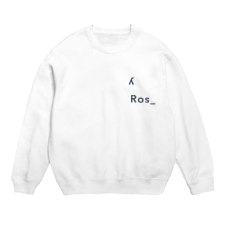 Rosy Sweats