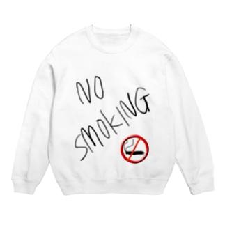 NO SMOKING Sweats