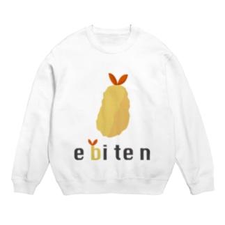 エビ天 -ebiten- Sweats