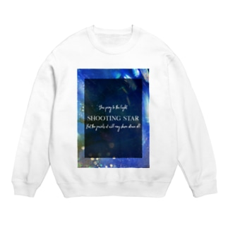 shootingstar Sweats