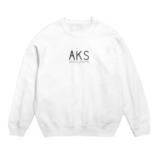 AKS Sweats