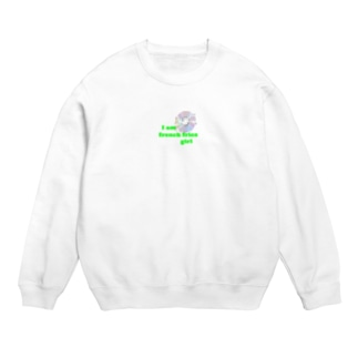 Iaffg_1sweat Sweats