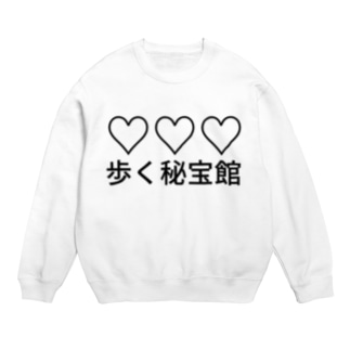 Miracke Happy Bareの♡♡♡歩く秘宝館 Sweats