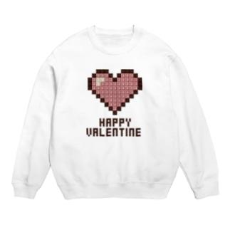 Happy Valentine 02 B Sweats