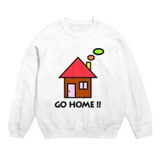 GO HOME !! Sweats