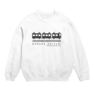 DENSHA DAISUKI(淡色用) Sweats