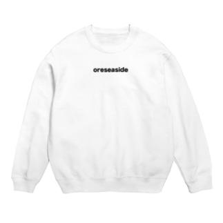 oreseaside Sweats