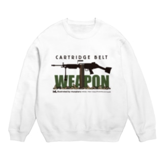 WEAPON Sweats