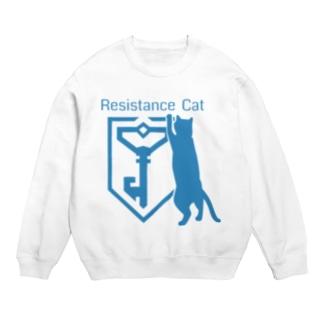 RESISTANCE CAT Sweats