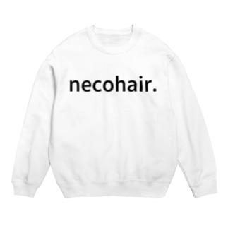 necohair. Sweats