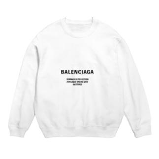 Valencia Sweats